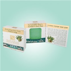 Натуральное мыло с авокадо и алоэ вера, Health&Beauty Avocado & Aloe Vera Natural soap 125 gr