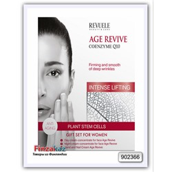 Набор Revuele Age Revive 3 шт