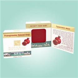 Натуральное гранатовое мыло, Health&Beauty Pomegranates Natural Soap 125 gr